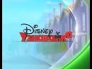 «Дружные мопсы» на Канале Disney