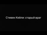 2 Промо-ролик к фильму