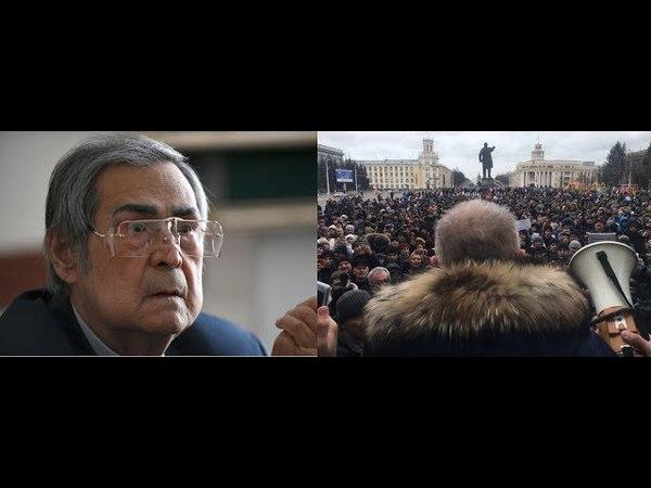 Тулеев не замечает простых людей и извиняется перед Путиным