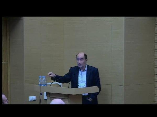 Бузгалин А.В. Неравенство как тормоз развития: социальные стимулы экономического прогресса