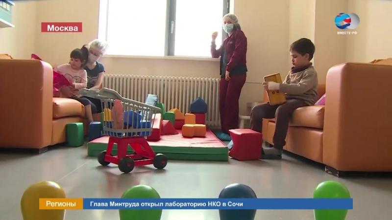Матвиенко в ФГБУ НМИЦ ДГОИ им. Рогачева