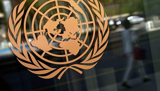 Замглавы МИД России провёл встречи с высокопоставленными представителями ООН
