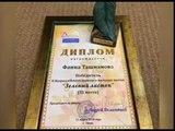 Андрей Дементьев вручил Зелёный листок молодому автору из Старого Оскола