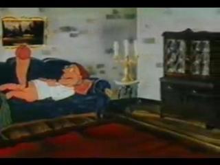 Макс и Морис и их эротические проказы