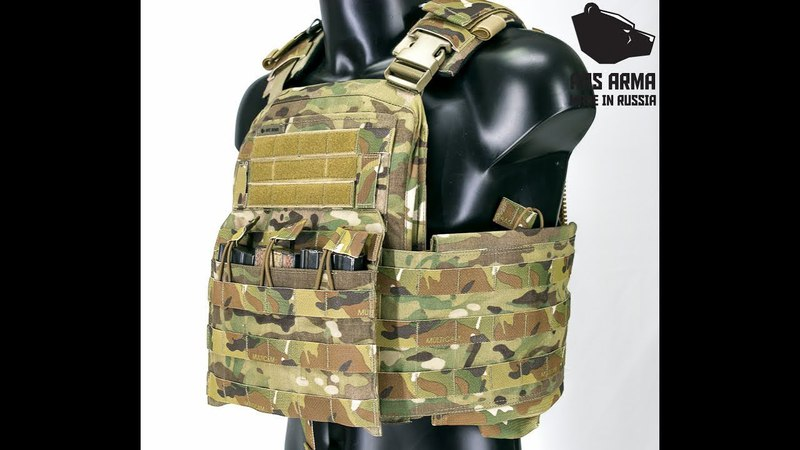 Ars Arma CP-CPC (Cage Plate Carrier)\Ars Arma CPC Mod.1