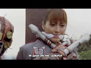 [dragonfox] Engine Sentai Go-Onger - 18 (RUSUB)
