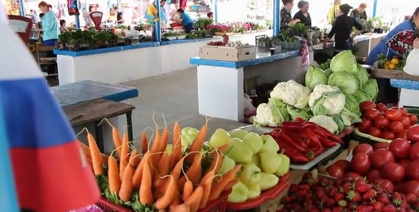 В Симферополе пройдет ярмарка продуктовых товаров
