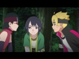 Boruto: Naruto Next Generations 41 / Боруто 41 / Наруто 3 сезон 41 серия