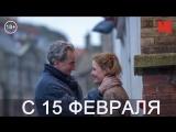 Дублированный трейлер фильма «Призрачная нить»