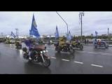 Карнавальное шествие Всемирного фестиваля молодежи в Москве