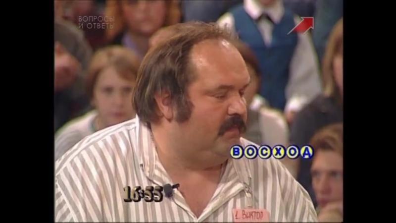 Staroetv.su / Пойми меня (НТВ, 19.12.1998) Своя радуга - Подмосковный городок