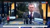 Новости на «Россия 24»  •  Совет Организации по запрещению химического оружия обсудит