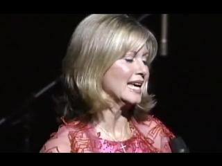 Olivia Newton-John - Xanadu [Kokusai Forum, Tokyo, Japan, 4.4.2003]