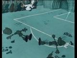 Как казаки в футбол играли (1970)