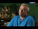 Позывной ГЮРЗА (Алексей Ефентьев)