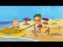 Маленькая Люси 9 серия. Война песочных замков