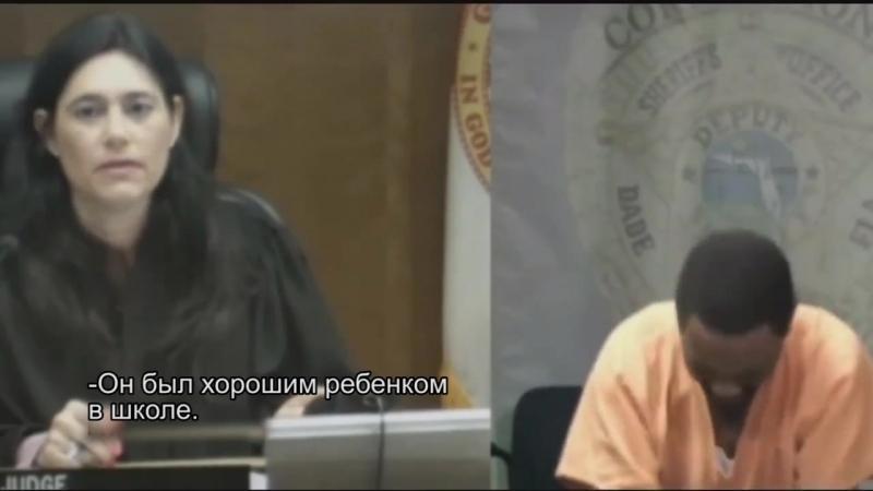 Судья узнала бывшего одноклассника.