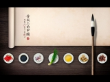 """""""Китай на кончике языка"""" второй сезон:Китайская кухня сборник трейлер"""