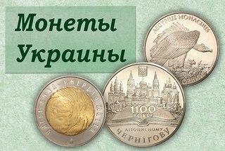 Магазин монеты орел салтыкова щедрина rappen