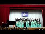 Студенческий хор