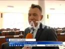 Кстати Новости Нижнего новгорода - Итоги народного голосования подводили сегодня в городской думе