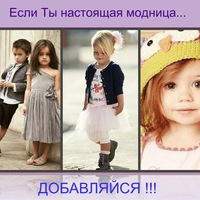 Татьяна Бородай