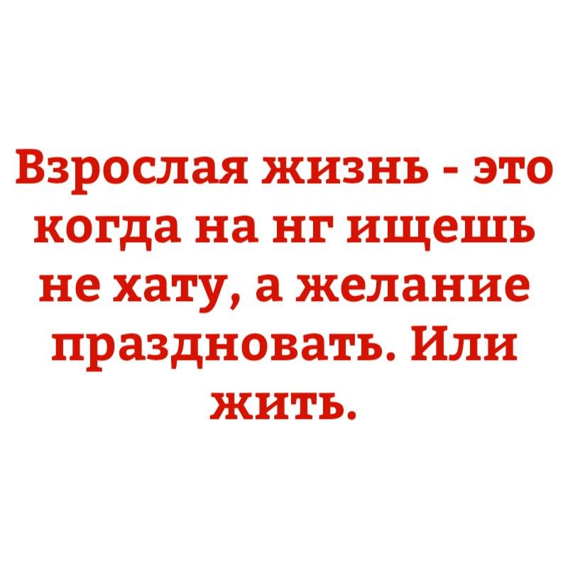 https://pp.userapi.com/c621707/v621707392/46a22/PuwjTaa4WTk.jpg