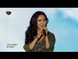 170815 MAMAMOO (마마무) - Song of My Country and People (내나라 내겨레)
