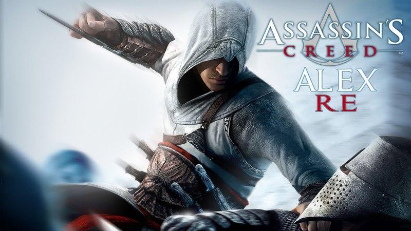 Assassin's Creed - 16 - Мажд-Аддин сюжет