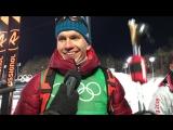 Денис Спицов и Александр Большунов после командного спринта, который принес им серебряные медали Олимпиады