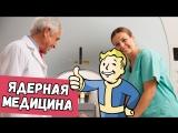 Дима Бикбаев. ХайпNews [30.03]