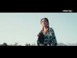 Гульзада Рыскулова feat Бегиш, Баястан - Ак илбирс