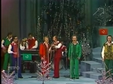 ВИА Песняры - Белоруссия (1976 г.)