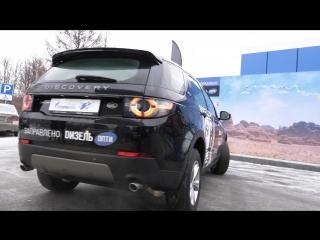Вручение автомобиля Land Rover в Москве