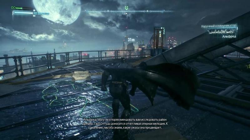 Бэтмен™_ Рыцарь Аркхема_20180225013456