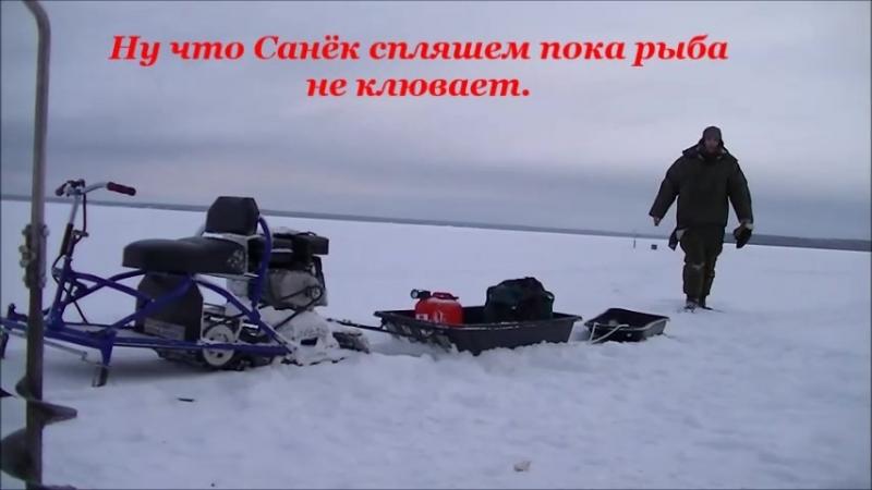 23.01.2018.Привет от Бродяги с Рыбинки.А.В.Огурцов.