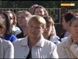 День знаний -  открытие нового корпуса школы в посёлке Володарского