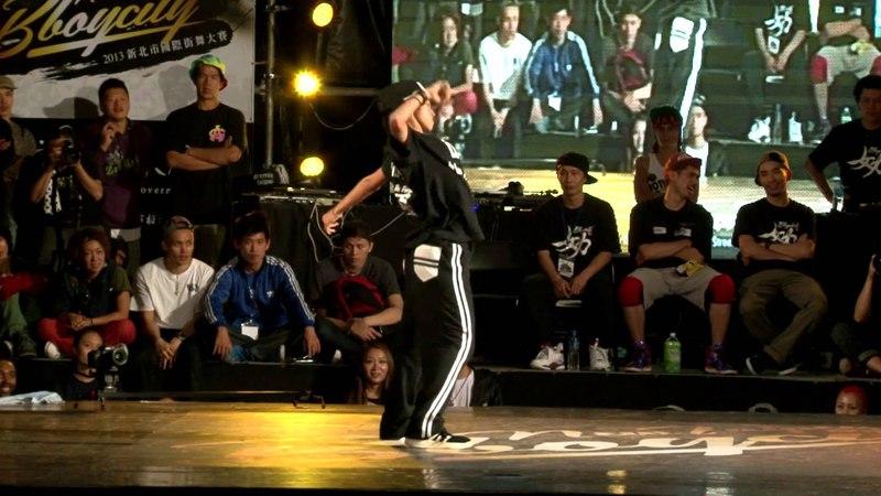 HipHop New Age Final - Kyoka(JPN) vs 阿沛(TWN) | 20131103 New Taipei Bboy City新北市國際街舞大賽決賽
