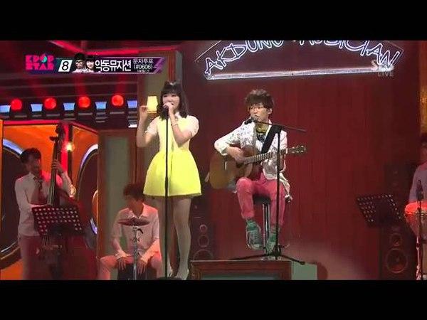 악동뮤지션Akdong Musician) [링딩동 (Ring Ding Dong)] @KPOPSTAR Season 2(360p)