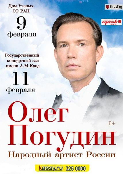 9 февраля 2018 г , Академгородок, Новосибирск N22tmVZrrfY