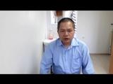 Фам Суан Отзывы пациентов после лечения в ООО
