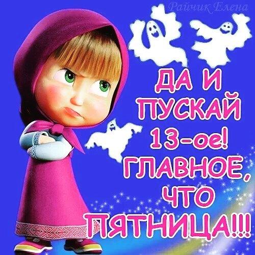 Александра Ефимова | Москва
