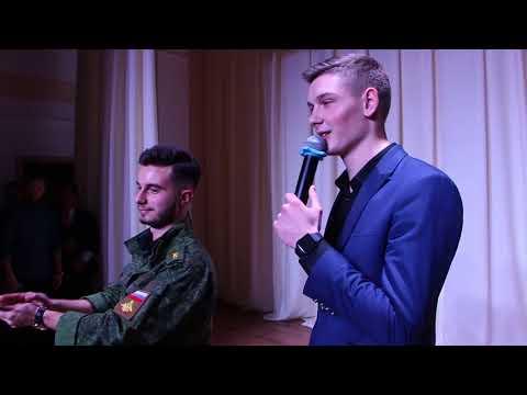 Мисс и Мистер Правосудия Крыма 2018