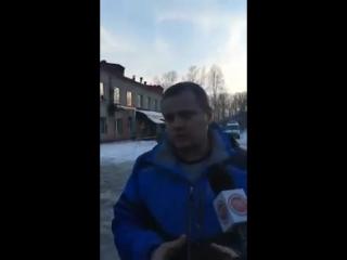 Трагедия в Кемерово ТЦ Зимняя Вишня Интервью Игорь Востриков