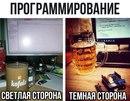 Алексей Танчик фото #4