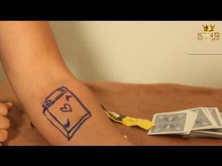 Секреты фокусов карта нарисованная на руке и его секрет