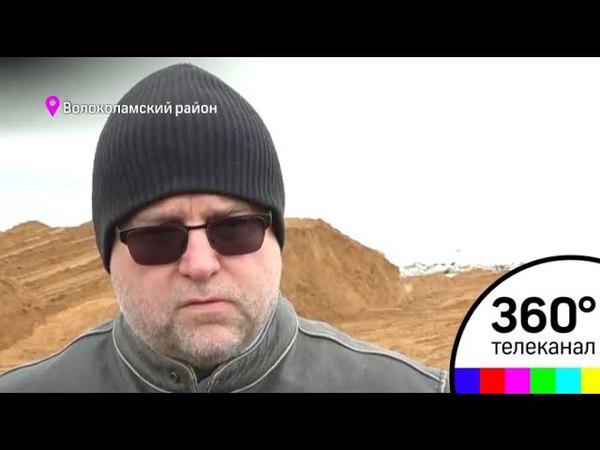 Акционер компании Ядрово извинился перед жителями Волоколамского района