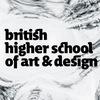 Британская Высшая Школа Дизайна
