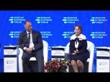 Московский экономический форум (Москва, 03.04.2018)