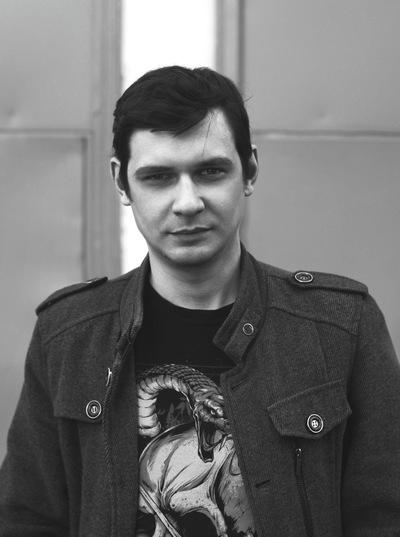 Егор Морозов